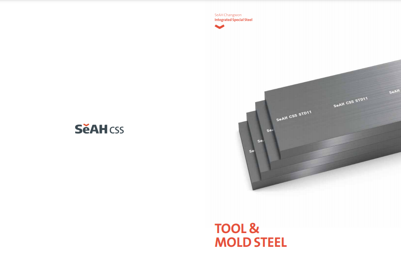 SeAH CSS Tool and Mold Steel catologue